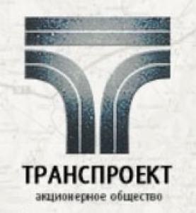 Транспроект ЗАО Институт Проектирования Транспортных Сооружений