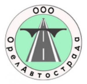 ОрелАвтострада ООО Строительная Компания
