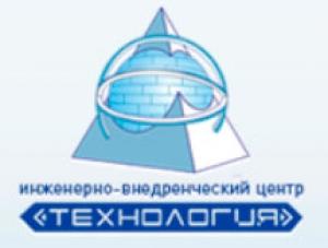 Технология ООО Инженерно-Внедренческий Центр