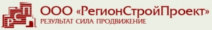 РегионСтройПроект ООО