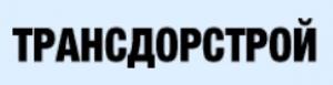ТрансДорСтрой ООО