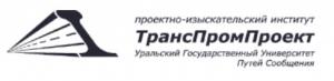 ТрансПромПроект ООО Уральского Государственного Университета Путей Сообщения