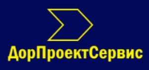 ДорПроектСервис ООО