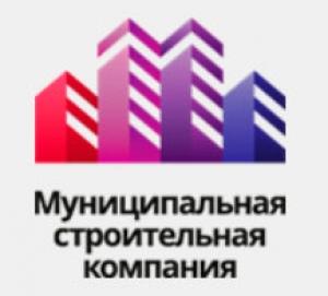 Муниципальная Строительная Компания АО МСК