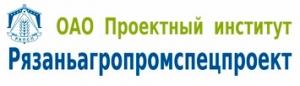 Рязаньагропромспецпроект ОАО