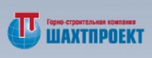 Горно-Строительная Компания - Шахтпроект ООО ГСК - Шахтпроект