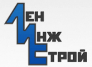 ЛенИнжСтрой ООО ЛИС