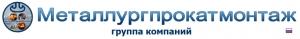 Металлургпрокатмонтаж ЗАО Управляющая Компания