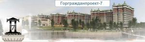 Горгражданпроект-7 ООО Архитектурно-Проектное Предприятие