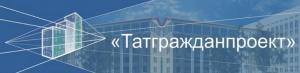 Татгражданпроект ООО