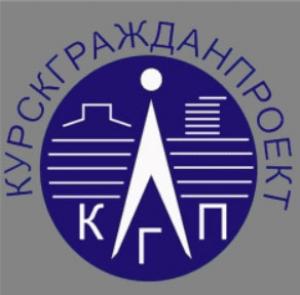 Курскгражданпроект ОБУ Областное Бюджетное Учреждение