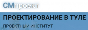 СМпроект ООО СоюзМашпроект