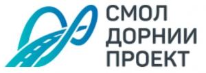 Смол-ДорНИИ-Проект ООО Смоленск-ДорНИИ-Проект