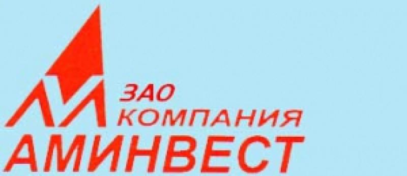 Аминвест ЗАО