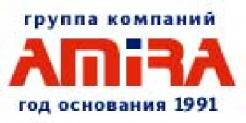 Амира ЗАО
