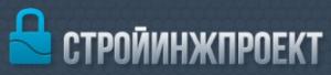 Стройинжпроект ООО