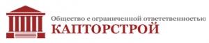 Капторстрой ООО