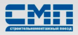 Строительномонтажный Поезд АО СМП