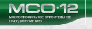Многопрофильное Строительное Объединение №12 ООО МСО-12