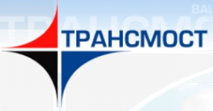 Трансмост ЗАО
