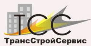 ТрансСтройСервис ООО