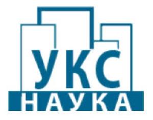 УКС Наука ЗАО Управление Капитального Строительства Наука ОАО Москапстрой