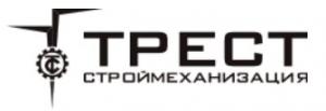 Трест Строймеханизация ООО
