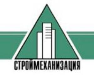 Строймеханизация ООО