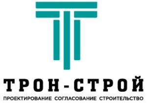 Трон-Строй ООО