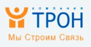 Трон ООО Строительная Компания