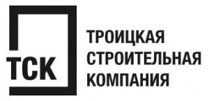 Троицкая Строительная Компания ЗАО ТСК