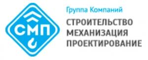 СМП ООО Строительство, Механизация, Проектирование