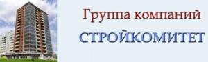 Стройкомитет ООО Группа Компаний