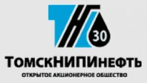 ТомскНИПИнефть ОАО Томский Научно-Исследовательский и Проектный Институт Нефти и Газа