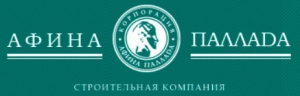 Афина Паллада ООО Строительная Компания