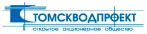 Томскводпроект ОАО