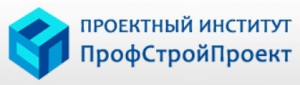 ПрофСтройПроект ООО Проектный Институт ПСП
