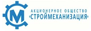 Строймеханизация ОАО СМ