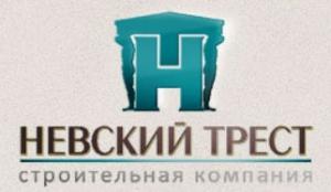 Невский Трест ООО