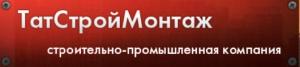 ТатСтройМонтаж ООО ТСМ
