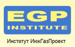ИнжГазПроект ООО Институт ИГП