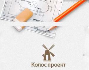 Колос-Проект ООО