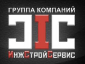 ИнжСтройСервис ООО Группа Компаний Некоммерческое Партнерство Инженерно-Строительных Организаций