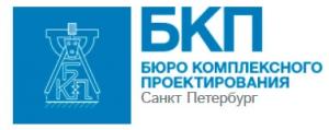 Бюро Комплексного Проектирования ЗАО БКП