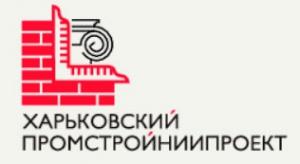 Харьковский ПромстройНИИпроект ЧАО Частное Акционерное Общество