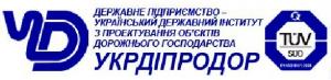 Укргипродор ГП Укрдіпродор