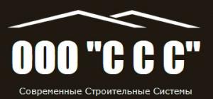 Современные Строительные Системы ООО