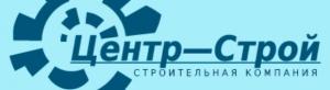 Центр-Строй ООО