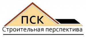 Строительная Перспектива ООО Производственно-Строительная Компания