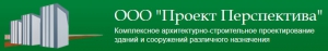 Проект Перспектива  ООО
